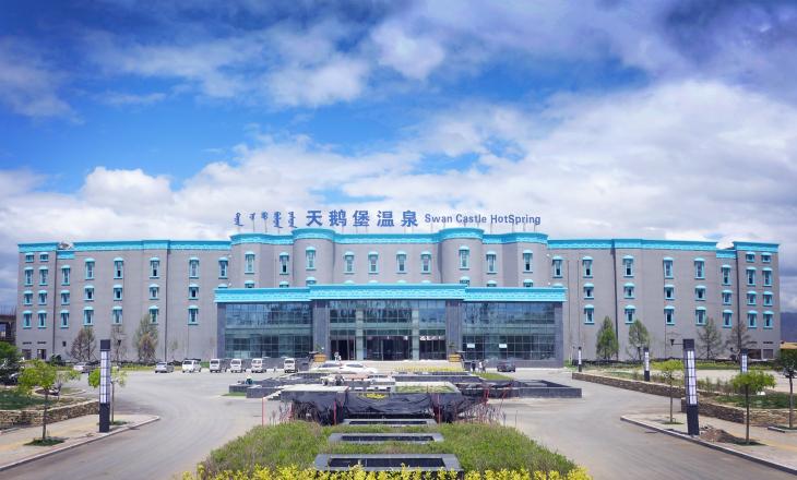 【素海旅游区】内蒙古哈素海旅游区/天鹅堡温泉—乐活